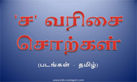 send your suggestions and  ments to feedback   noolagam